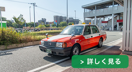 福岡市のタクシー